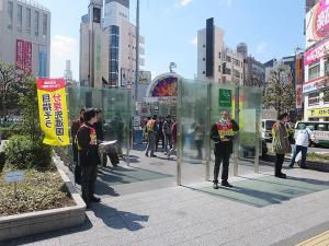錦糸町(南口)