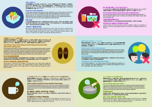 web_yubisasi_leaflet02