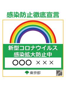 02 _sticker